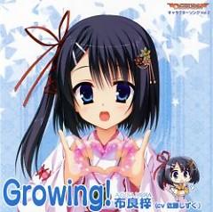 DRACU-RIOT Character Song Vol. 2 - Growing!