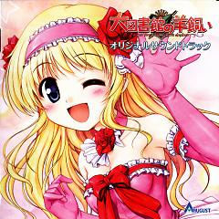 Daitoshokan no Hitsujikai Original Soundtrack CD1