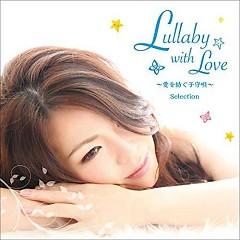 Lullaby with Love - Ai wo Tsumugu Komoriuta - - Kanon