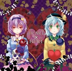 heart×hurt  - Alice Music