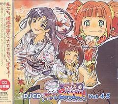 DJCD Radio De Aima Show! Vol.4.5 (CD2)