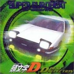 Initial D D Best Selection (CD1)