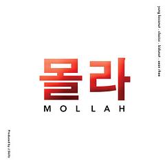 Mollah