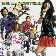 参 (San) - High and Mighty Color