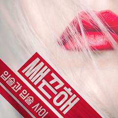 It's Hot (Single) - Lip&Lips