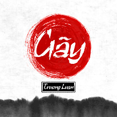 Gãy (Single) - RHY