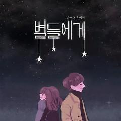 Stars (Single) - D.Love