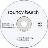soundy beach - curled-coil