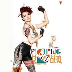女战神 (EP) / Fighting Girl - Ái Đới