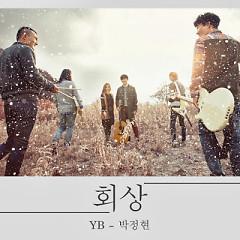 December - YB,Lena Park