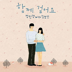 Walking Together - Jung Min Kyung,Kim Bo Sun