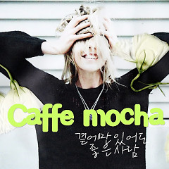 Gyeoteman Isseodo Joheun Saram (곁에만 있어도 좋은 사람) - Cafe Mocha