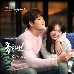 Uncontrollably Fond OST Part.15 - Suzy
