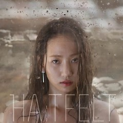 Me? (1st Mini Album) - HA:TFELT