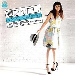 Natsu Nandashi - Hoshino Michiru