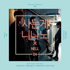 Living Ninano (Single) - Nell