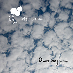 Ones Day You Are Raining Today