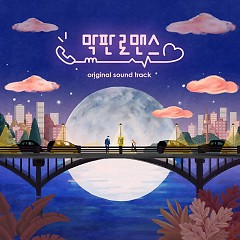 Last Minute Romance OST - SE O