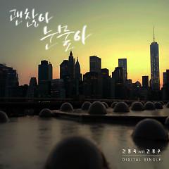 Tears Ah Ok - Kan Jong Wook