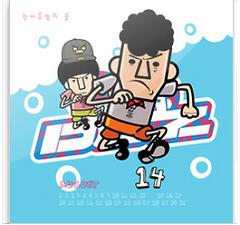 Han Yeoreum Bamui Kkum (한 여름 밤의 꿈) - Doz