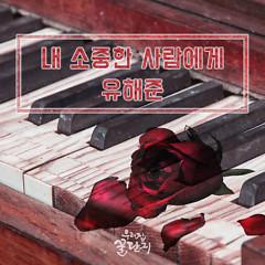 Sweet Home, Sweet Honey OST Part.2 - Yoo Hae Jun
