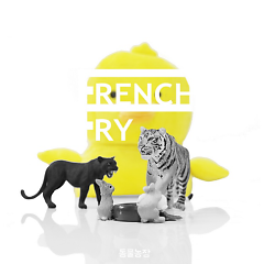 Animal Farm (Single) - French Fry