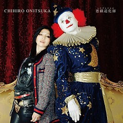 Idiot Pierrot - Chihiro Onitsuka