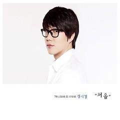 Cheoeum (처음)