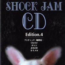 SHOCK JAM CD Edition.4