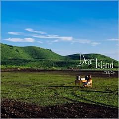 Grida (Mini Album) - Dear Island