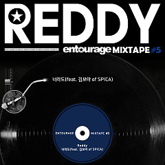 Entourage Mixtape #5 (Single) - Reddy