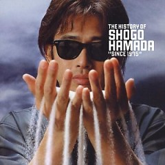The History Of Shogo Hamada - Since 1975