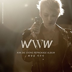 WWW Removing My Make-Up (Repackage) - Hero JaeJoong ((DBSK))