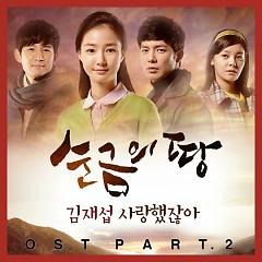 Land Of Gold OST Part 2 - Kim Jae Seop (U-Kiss)