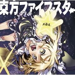東方ファイブスター (Touhou Five Star) - Sekken-ya