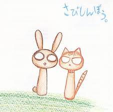 さびしんぼう。 (Sabi Shinbou.)  - Usagi Kinoko