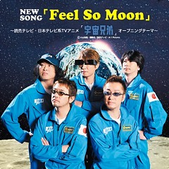 Feel So Moon - UNICORN