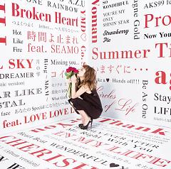 SINGLE BEST + ~10th Anniversary~ CD2 - AZU