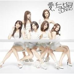 愛、チュセヨ (Ai, Chuseyo) - SDN48