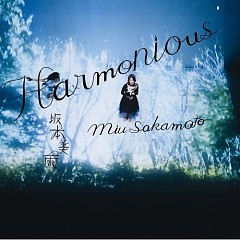 Harmonious - Miu Sakamoto