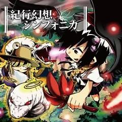 紀行幻想シンフォニカ (Kikou Gensou Symphonica)  - Melodic Taste
