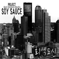 2nd Single - Soy Sauce