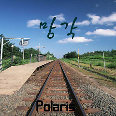 Oblivion - Polaris