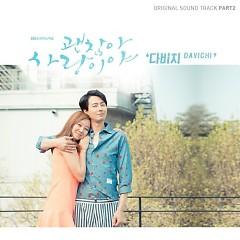 It's Okay, That's Love OST Part.2
