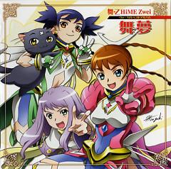 Mai-Otome Zwei Vocal Best Album Maimu