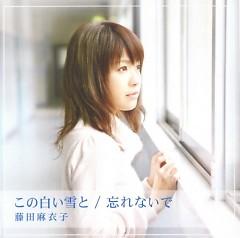 Kono Shiroi Yuki to/Wasurenaide