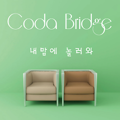 Hang Out In My Heart - Coda Bridge