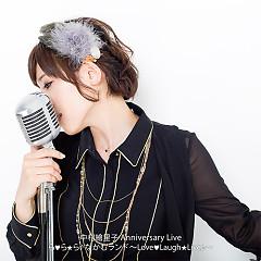 Anniversary Live La・La・La・Nakamu Land ~Love・Laugh・Live・~ - Eriko Nakamura