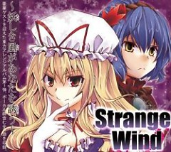 Strange Wind  - Elemental Records