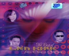 The Best Of Liên Khúc From Chinese Melodies